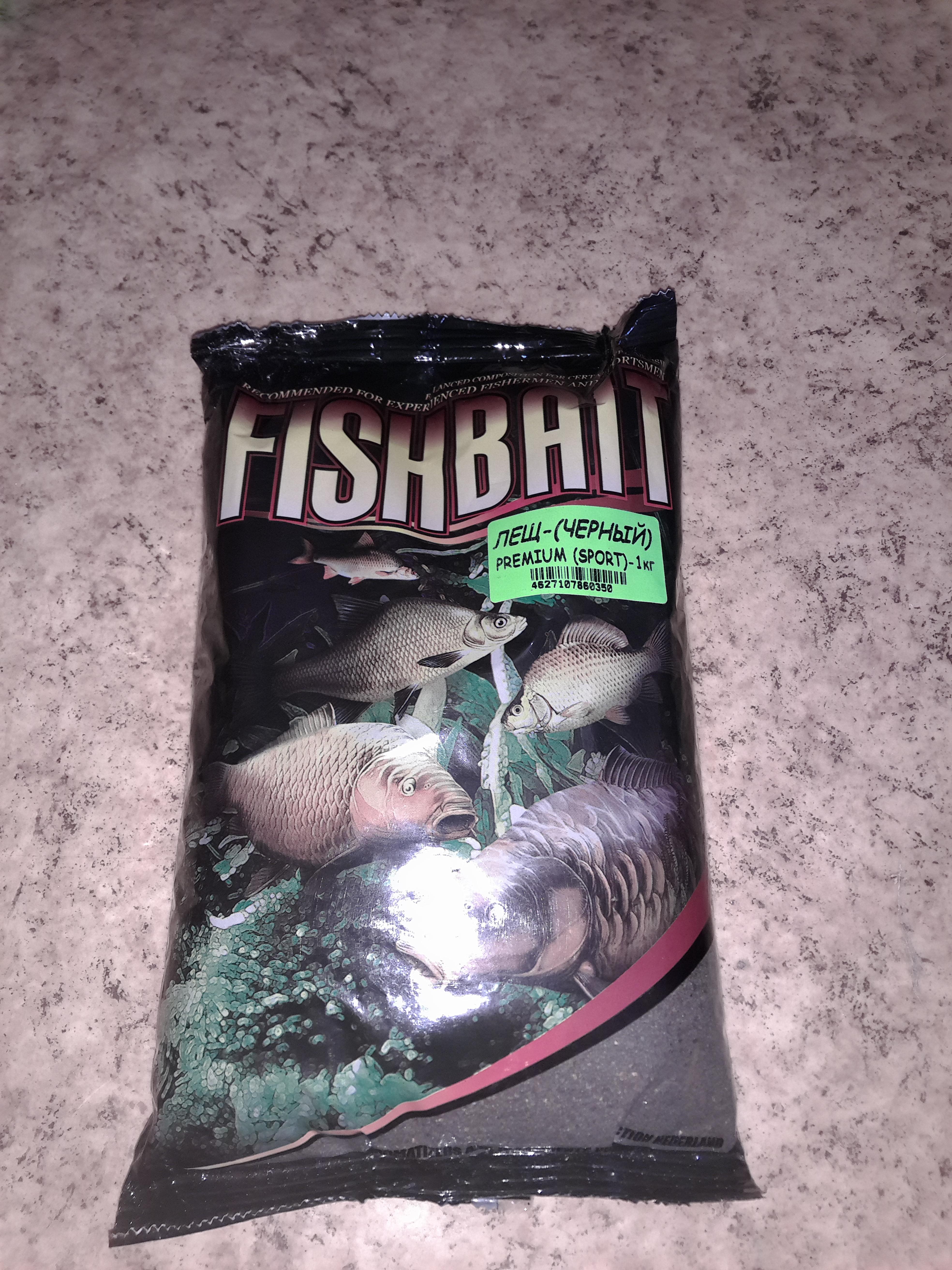 прикормка fishbait premium