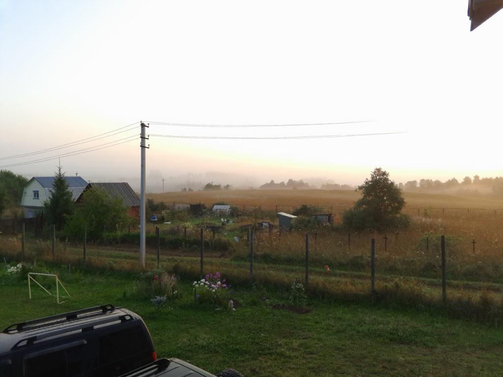 деревня дворики владимирская область